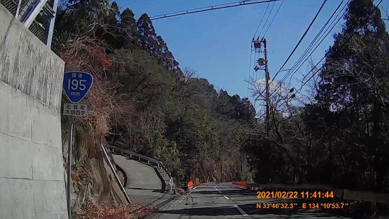 f:id:japan_route:20210704155047j:plain