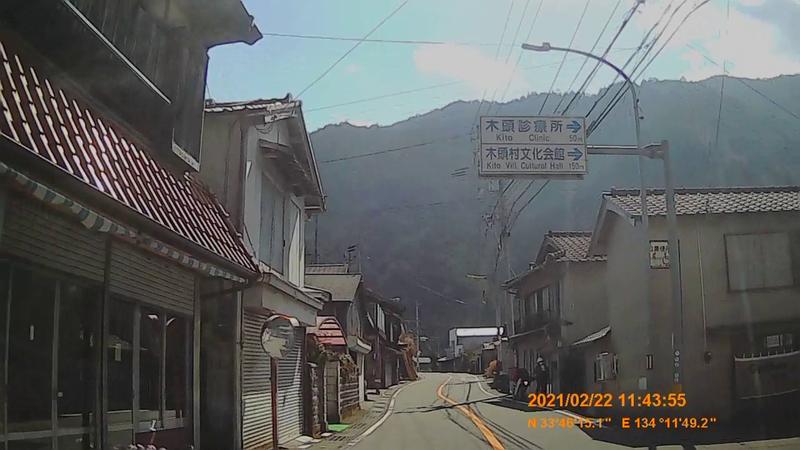 f:id:japan_route:20210704155114j:plain