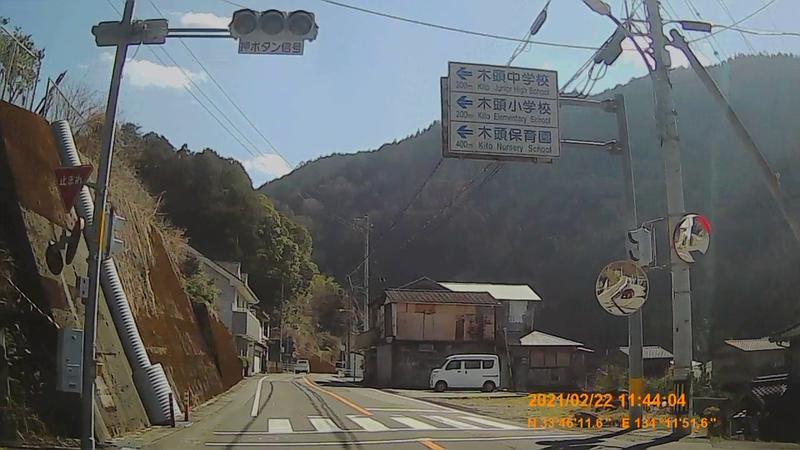 f:id:japan_route:20210704155121j:plain