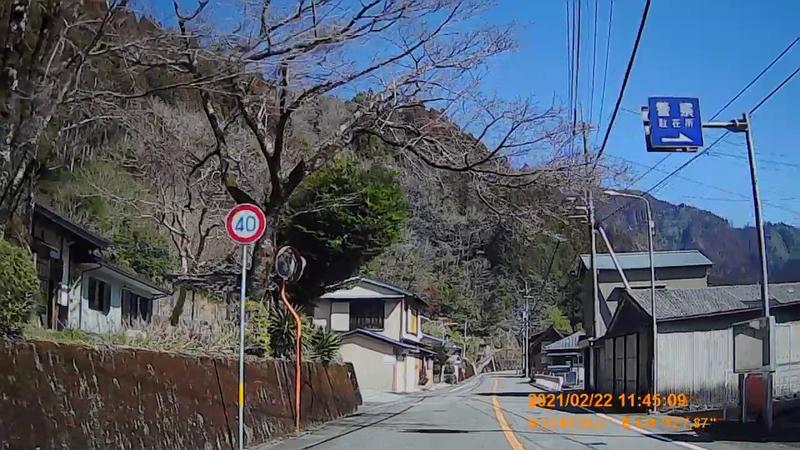 f:id:japan_route:20210704155139j:plain