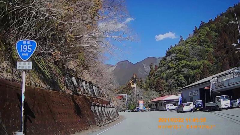 f:id:japan_route:20210704155145j:plain