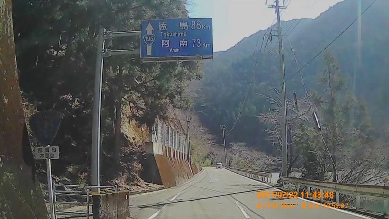 f:id:japan_route:20210704155232j:plain