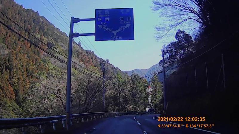 f:id:japan_route:20210704155515j:plain