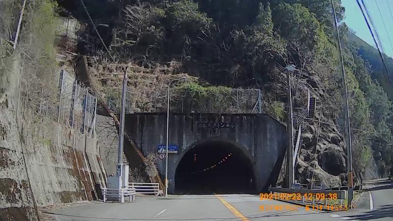 f:id:japan_route:20210704155651j:plain