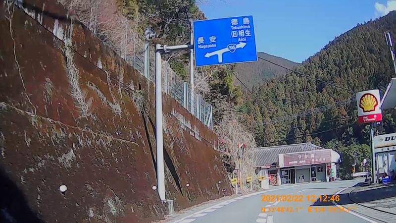f:id:japan_route:20210704155712j:plain