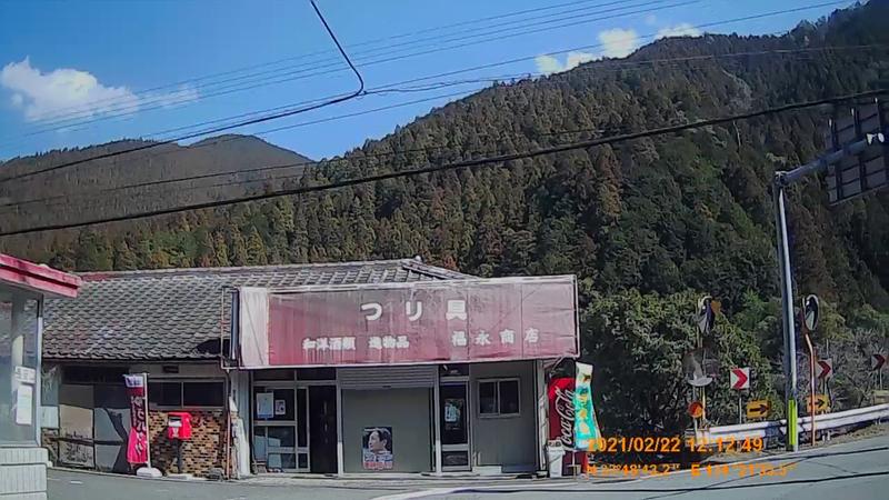 f:id:japan_route:20210704155719j:plain