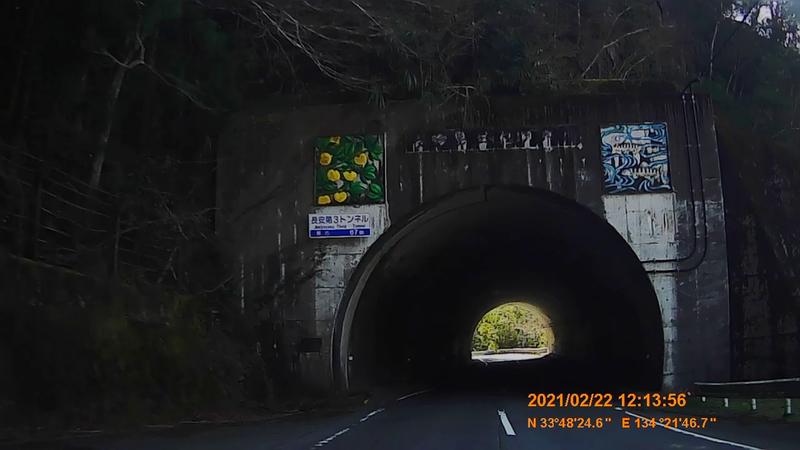 f:id:japan_route:20210704155742j:plain