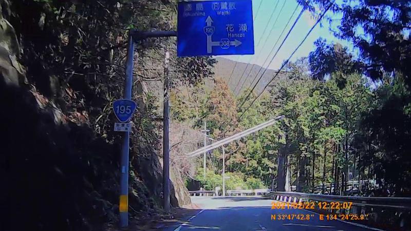 f:id:japan_route:20210704155856j:plain