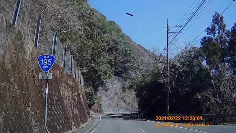 f:id:japan_route:20210704155902j:plain