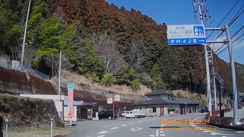 f:id:japan_route:20210704155932j:plain