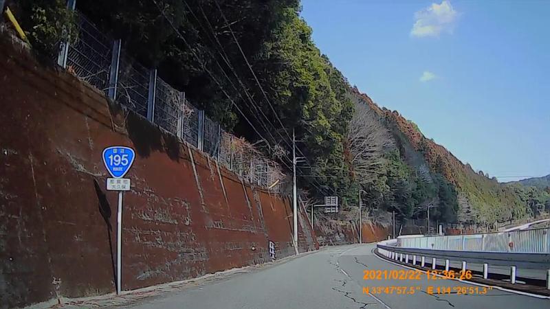 f:id:japan_route:20210704155938j:plain