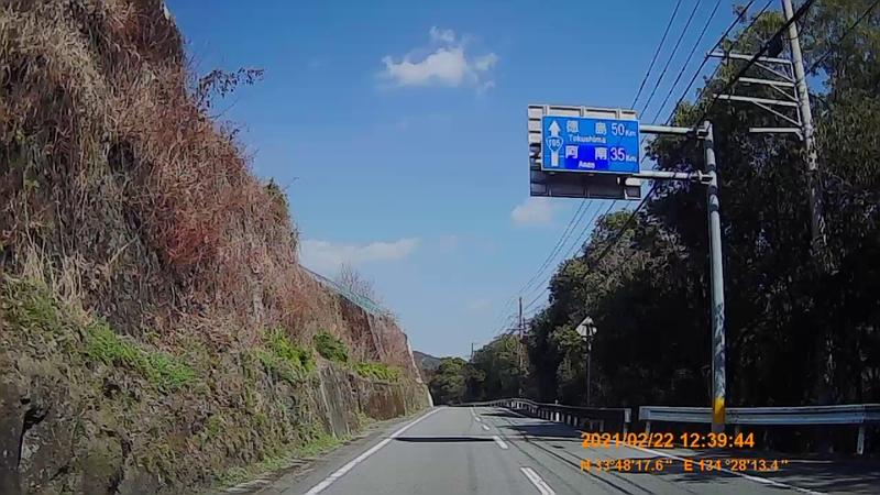 f:id:japan_route:20210704160022j:plain