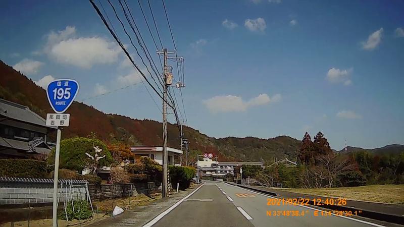 f:id:japan_route:20210704160028j:plain