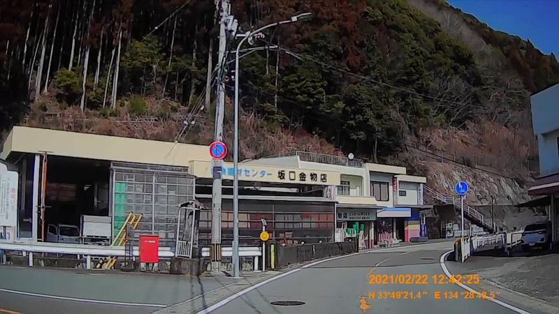 f:id:japan_route:20210704160058j:plain