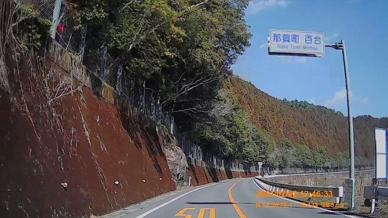 f:id:japan_route:20210704160130j:plain