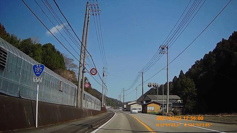 f:id:japan_route:20210704160251j:plain