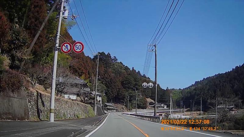 f:id:japan_route:20210704160305j:plain