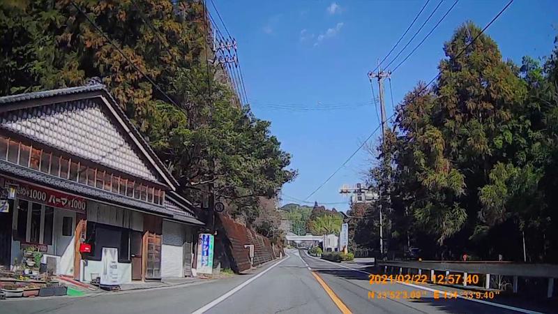 f:id:japan_route:20210704160317j:plain