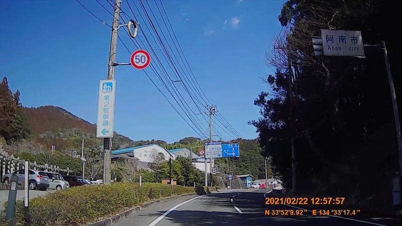 f:id:japan_route:20210704160329j:plain