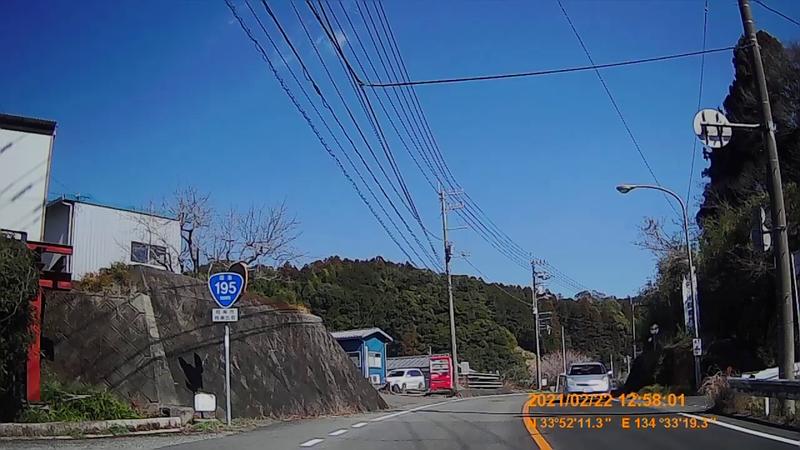 f:id:japan_route:20210704160334j:plain