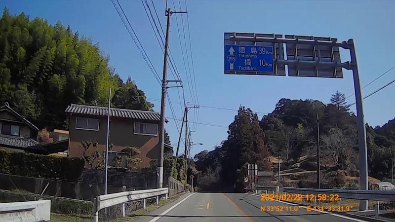f:id:japan_route:20210704160347j:plain