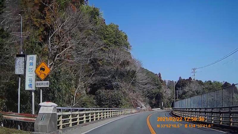 f:id:japan_route:20210704160353j:plain