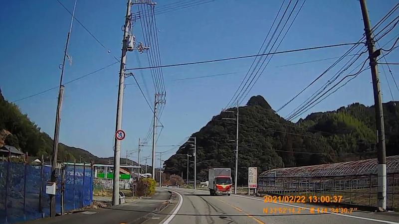 f:id:japan_route:20210704160418j:plain