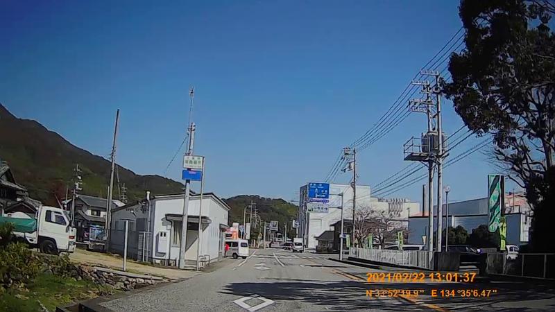 f:id:japan_route:20210704160423j:plain