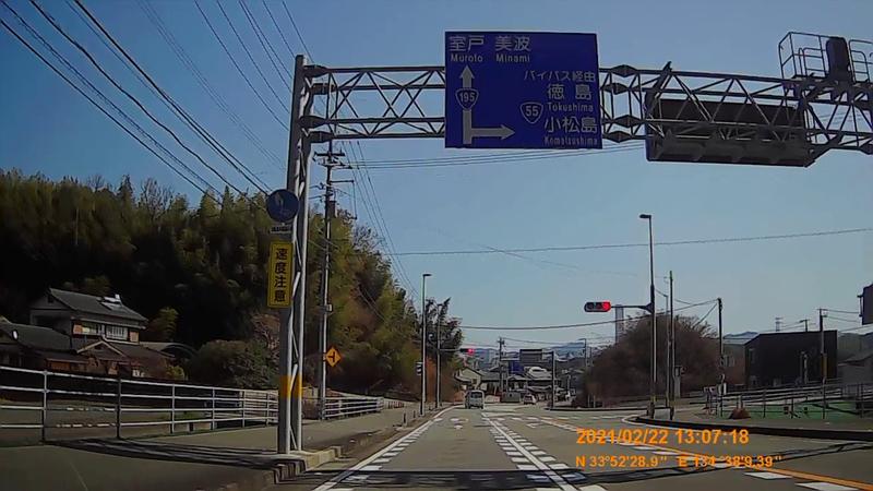 f:id:japan_route:20210704160521j:plain