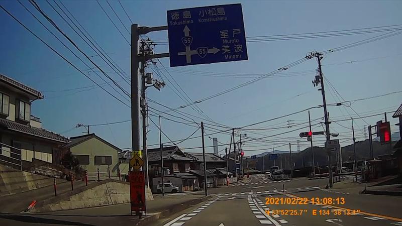 f:id:japan_route:20210704160531j:plain