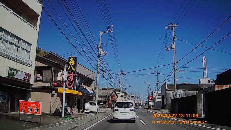 f:id:japan_route:20210704160559j:plain
