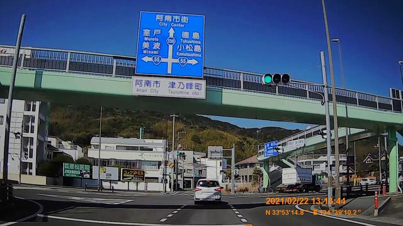 f:id:japan_route:20210704160613j:plain