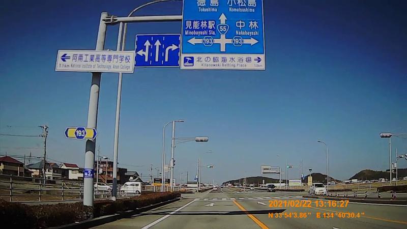 f:id:japan_route:20210704160639j:plain