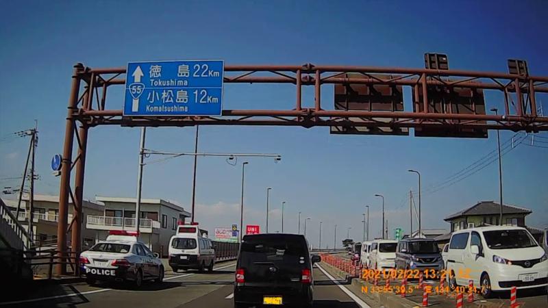 f:id:japan_route:20210704160655j:plain