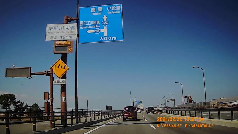 f:id:japan_route:20210704160706j:plain
