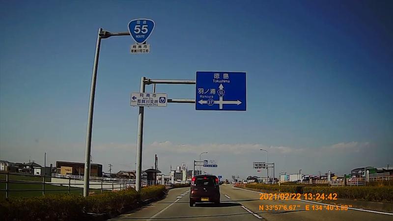 f:id:japan_route:20210704160735j:plain