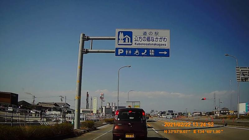 f:id:japan_route:20210704160740j:plain