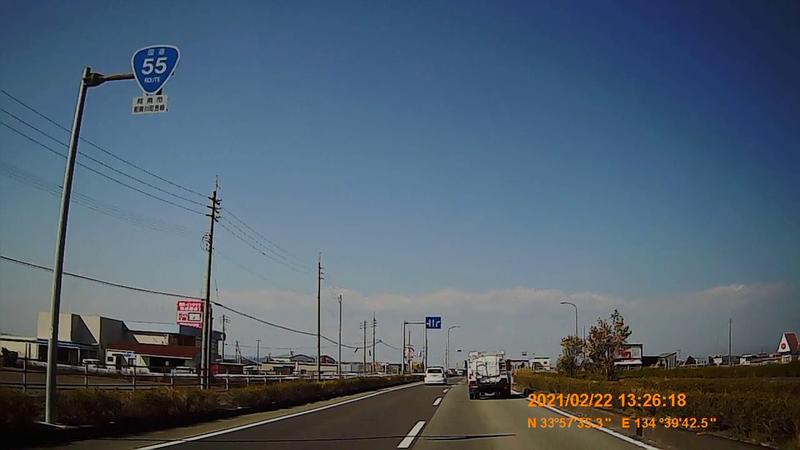 f:id:japan_route:20210704160745j:plain