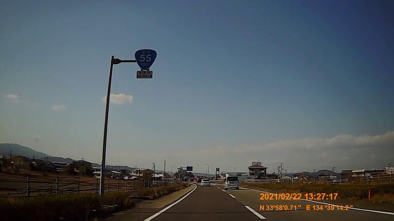 f:id:japan_route:20210704160751j:plain