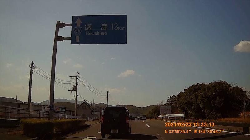 f:id:japan_route:20210704160812j:plain