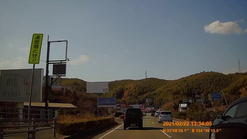 f:id:japan_route:20210704160817j:plain