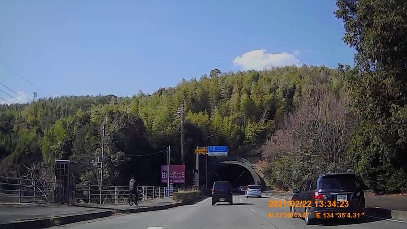 f:id:japan_route:20210704160824j:plain