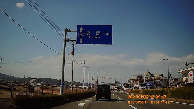 f:id:japan_route:20210704160834j:plain