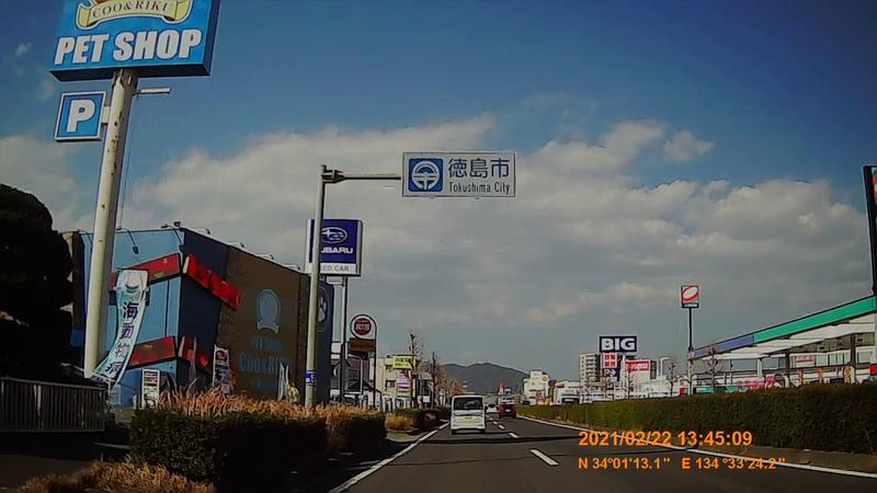 f:id:japan_route:20210704160856j:plain