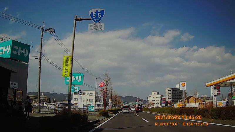 f:id:japan_route:20210704160901j:plain