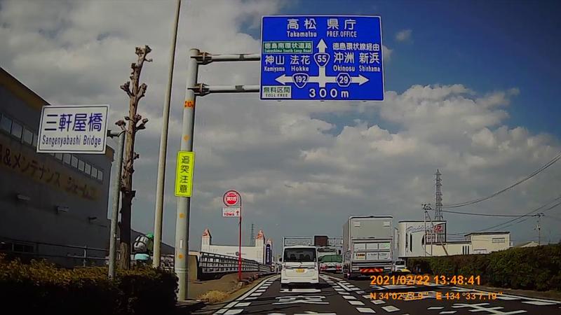 f:id:japan_route:20210704160916j:plain