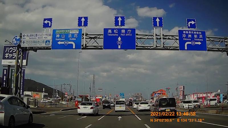 f:id:japan_route:20210704160922j:plain