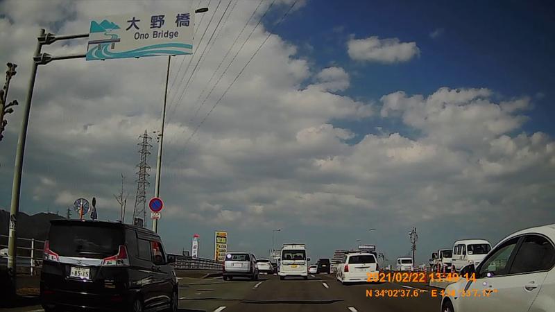 f:id:japan_route:20210704160933j:plain