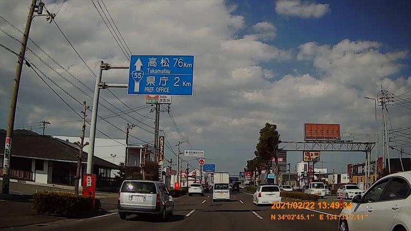 f:id:japan_route:20210704160940j:plain