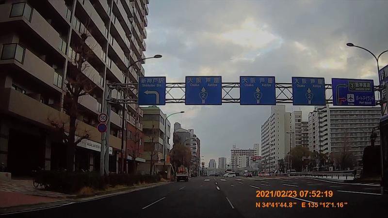 f:id:japan_route:20210706195444j:plain